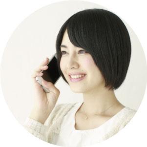 電話300kai