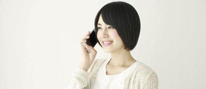 電話690300